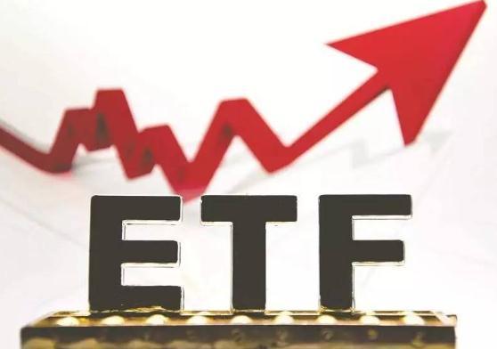 高分红ETF基金大全