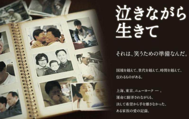 珂珂老师加餐链接《投资三部曲-投资的人性》视频回放20210326