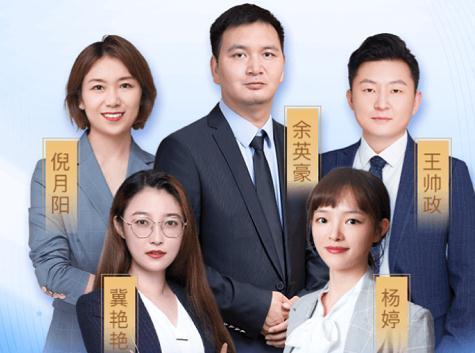9.10 理财创业课视频回放2021.09.10